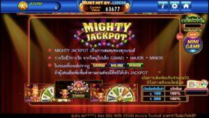 Mighty Jackpot